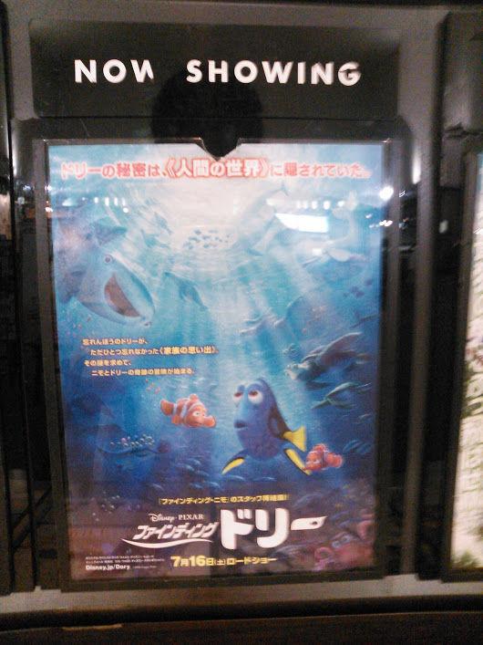 【ファン感想】ディズニー映画「ファインディングドリー」
