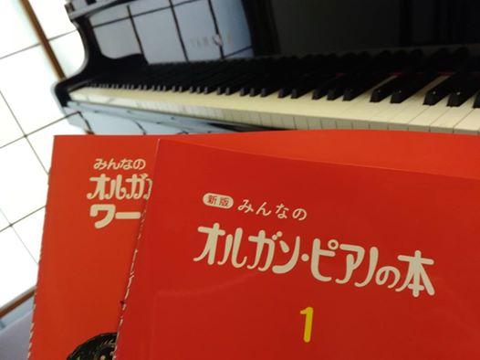 【指導法再考】小学生にピアノを教える導入期で取り入れたいことは?