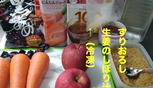 【ゆるダイエット】水分と糖分に気をつけもしやせたらラッキー☆